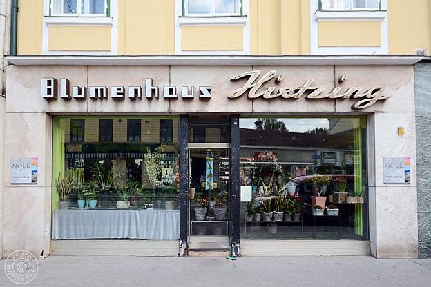 Blumenhaus Hietzing: 1130 Wien