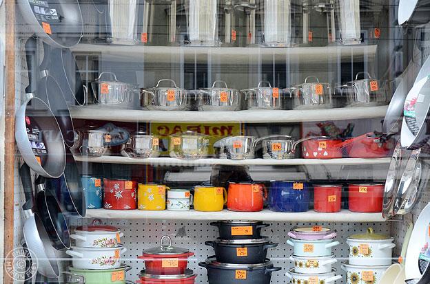 Haus- und Küchengeräte Philipp Menning: 1150 Wien