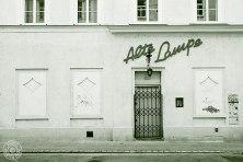 Alte Lampe: 1040 Wien
